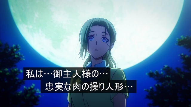 虚ろ目コラ714_08
