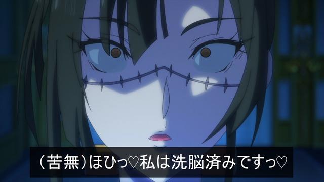 虚ろ目コラ916_03