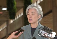 韓国外相、きょう北京入り「困難な状況に心が重い」