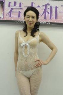 美魔女モデル・岩本和子 妊娠認知拒否され相手切りつけ逮捕