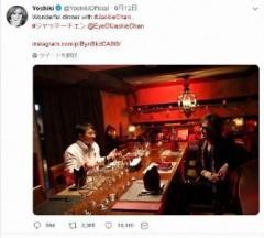 YOSHIKIさん謝罪 ジャッキー・チェンさんとの会食に批判