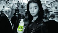 Koki,、初のTVCM出演が決定 大塚製薬の新ブランド飲料