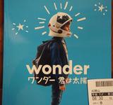 movie_wonder