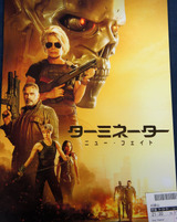 movie_terminatordarkfate