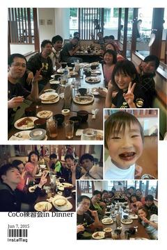 coco練習会in日吉(2)