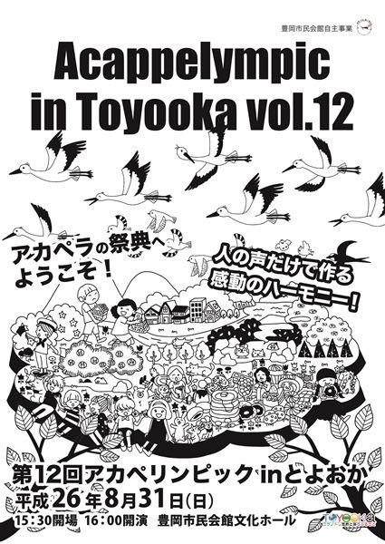 vol12_pro_omote表紙
