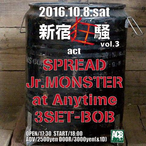 atアウトライン_s-01
