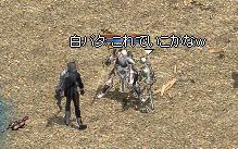 20070204_めいぽーミスりw