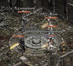 20070204_ナナちんw