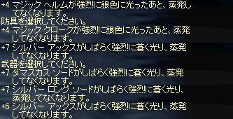 200912_ことごとくOE失敗TT