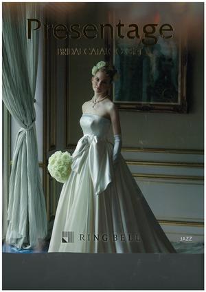 リンベル Prestage  Bridal(表紙)202170830