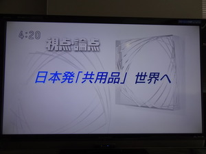 20120612-0