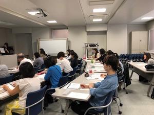 武蔵野美術大学