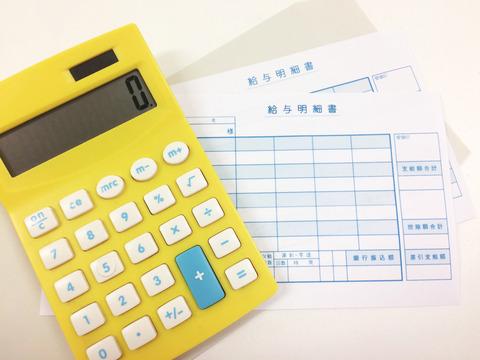 基礎控除引上げ・給与所得控除引下げに伴う各種所得控除の改正