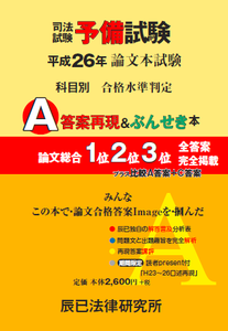 201503_yobironbun