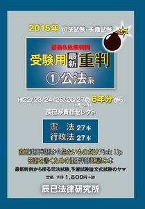 201503_jukehan1