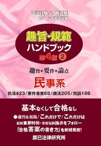 image_syusikihan_minji_2013
