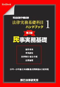 image_2014_yobijitumu_minji