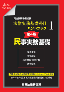 201604_jitsumu_minji