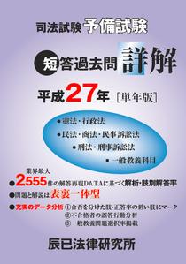201507_yobi_tantousyoukai