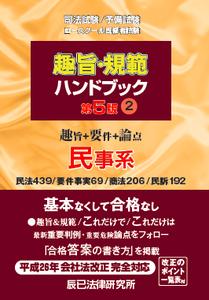 image_H26_syusikihan_minji