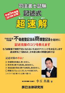 201801_chosokukai