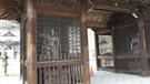 成田山0760
