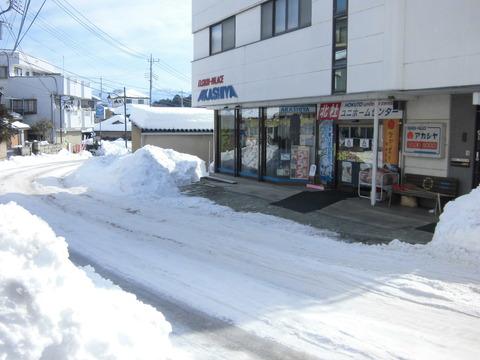 雪20140218