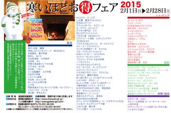 samui2015
