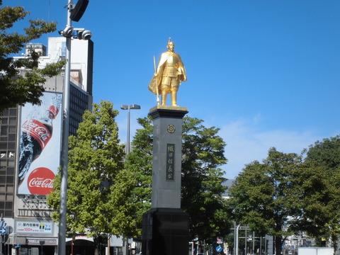 甲府大好き祭り2013 001