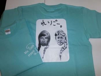 Tシャツ「れりごー。」20150619