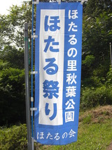 20110728 007