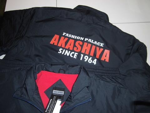 アカシヤ20131218 004