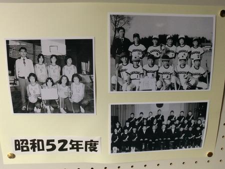 長坂小学校 写真
