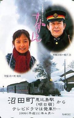 柊 瑠美 子役 時代