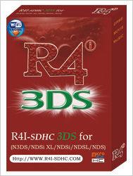 R4I-3DS_B_pg 红