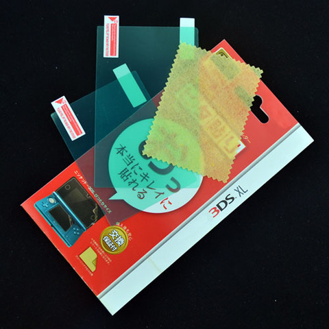 3DS017