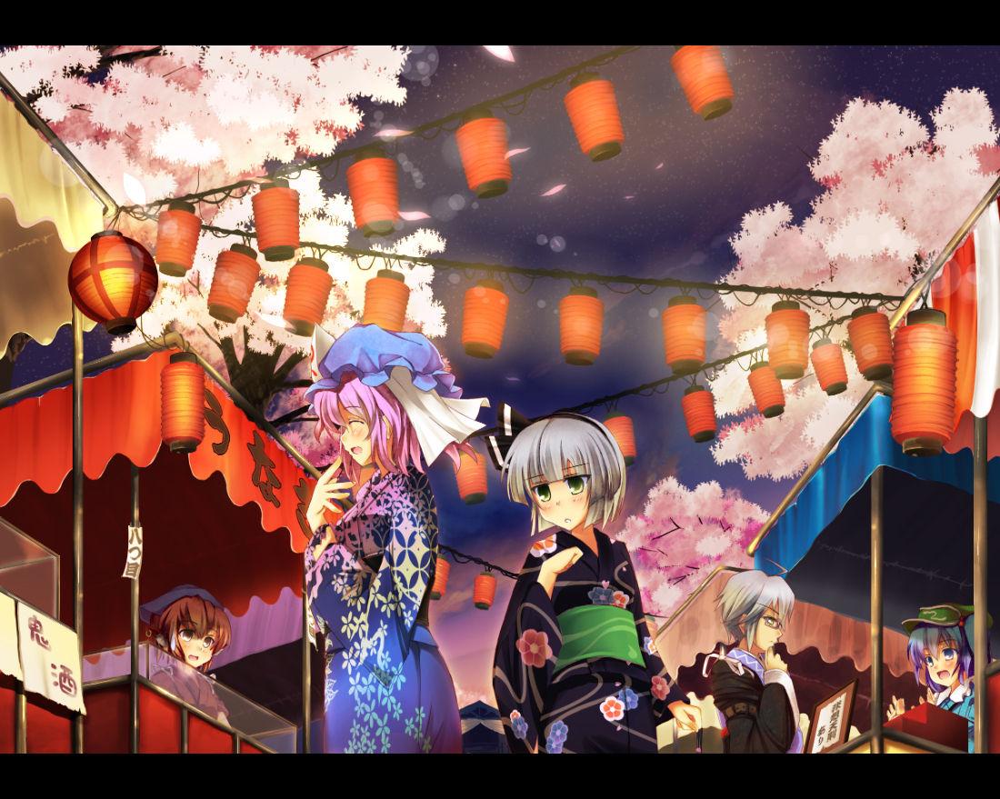 東方 夏祭り 特別篇 名も無き書庫