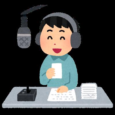 さんま、ラジオでカトパン&NAOTOの熱愛報道語る