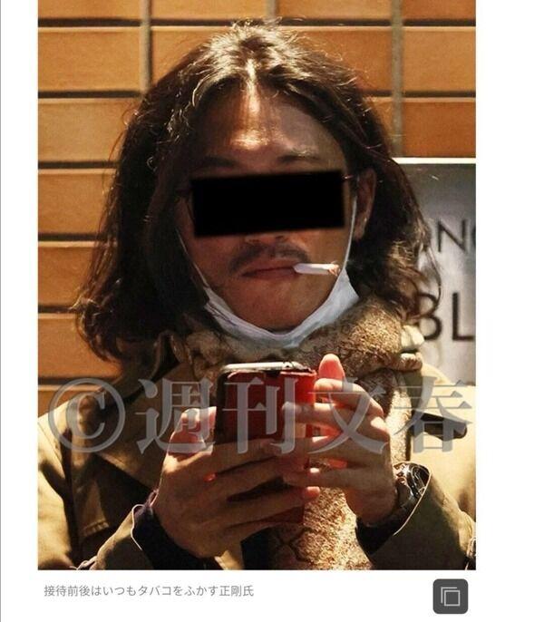 【画像】 菅首相の長男がカタギに見えないと話題に