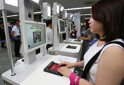 【すごE】日本人出入国だけ、顔認証に…自動化ゲートで15秒