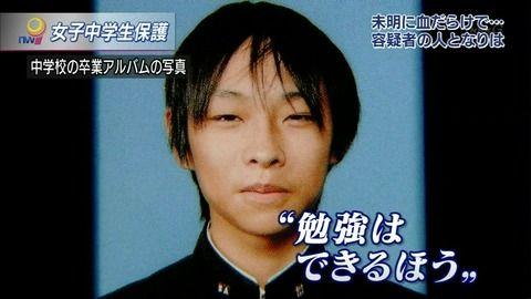 【朝霞少女誘拐】寺内樺風(かぶ)の中学の同級生が爆弾発言wwww