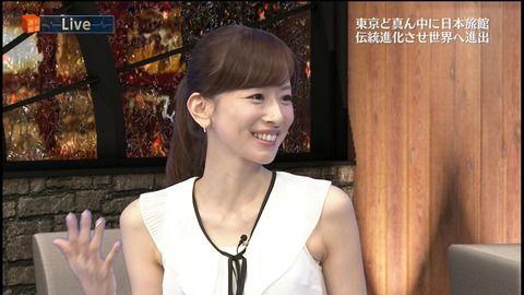 皆藤愛子とかいうTV出るたびに腋見せてる痴女wwwwwwwwww (※画像あり)