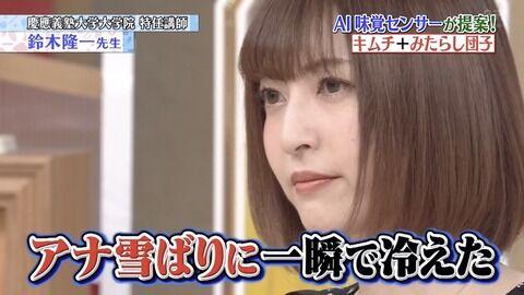 【朗報】神田沙也加さん、めちゃくちゃ美人になる (※画像あり)