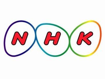 NHK「放送センター建て替えたいんだけど、費用が1700億円かかるんだが....」