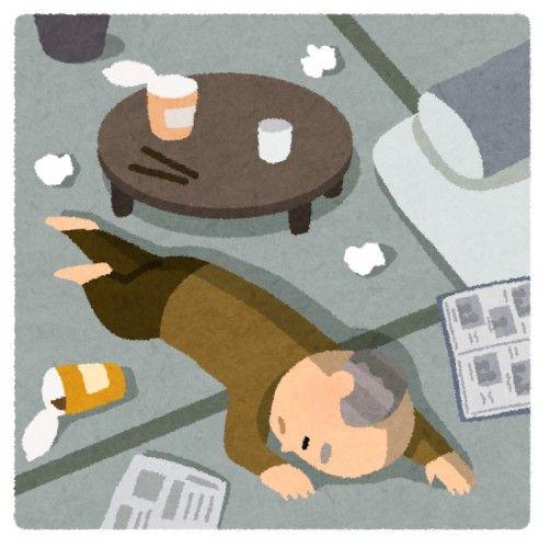 【孤独な人は完全に病気です!】自由か?病か?「孤独大国ニッポン」に対し有識者「孤独は病」と断定へ