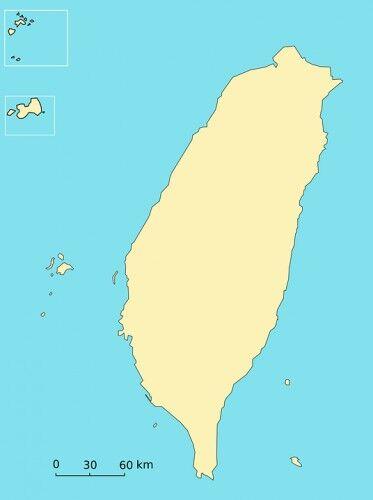 台湾、WHOに代わる新組織に参加表明