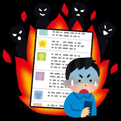 【悲報】ネットユーザー、竹内結子自殺で中村獅童のインスタで激怒…「明日で結子が死ぬのに何で投稿できるの!?」←!?!?!?!?