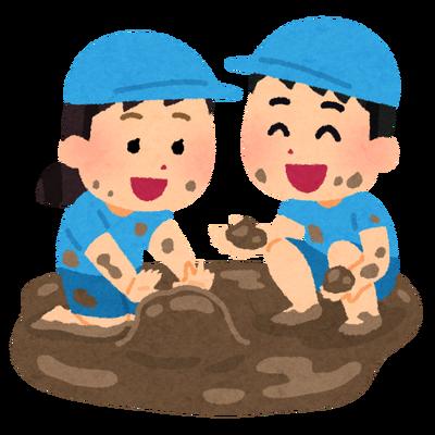 沖縄の泥を塗りまくる祭り、新築の家の中まで泥だらけにする