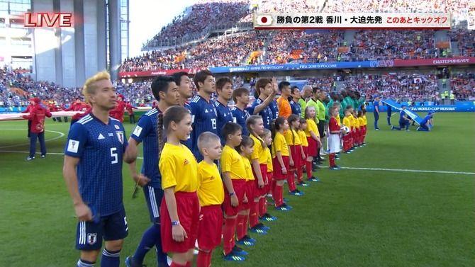 【悲報】ベルギー「我々は、日本も気がついていない弱点を発見した!!」